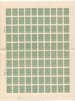 Великое Княжество Финляндское. 1917 год. Стандарт 5 пенни образца 1911 года. Лист из 100 марок с правильным водяным знаком