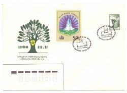 Литва. 1990 год. ХМК