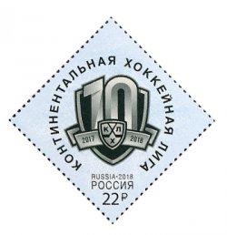 Россия. Континентальная хоккейная лига