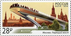 Россия. Европа СЕРТ. Мосты