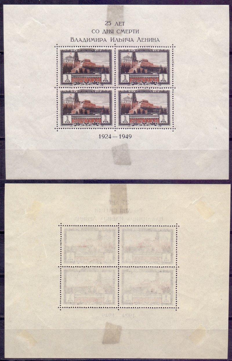 Купить альбом для марок в петерстампс сколько стоит 3 копейки 1986