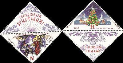 Почтовые марки с новым годом и рождеством