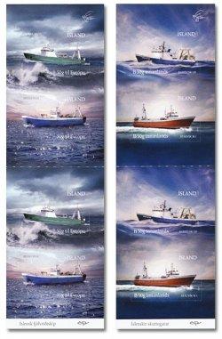 исландия рыболовные суда