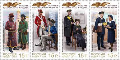 Марки история российского мундира плясунья лфз