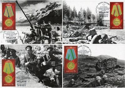 В великой отечественной войне медали