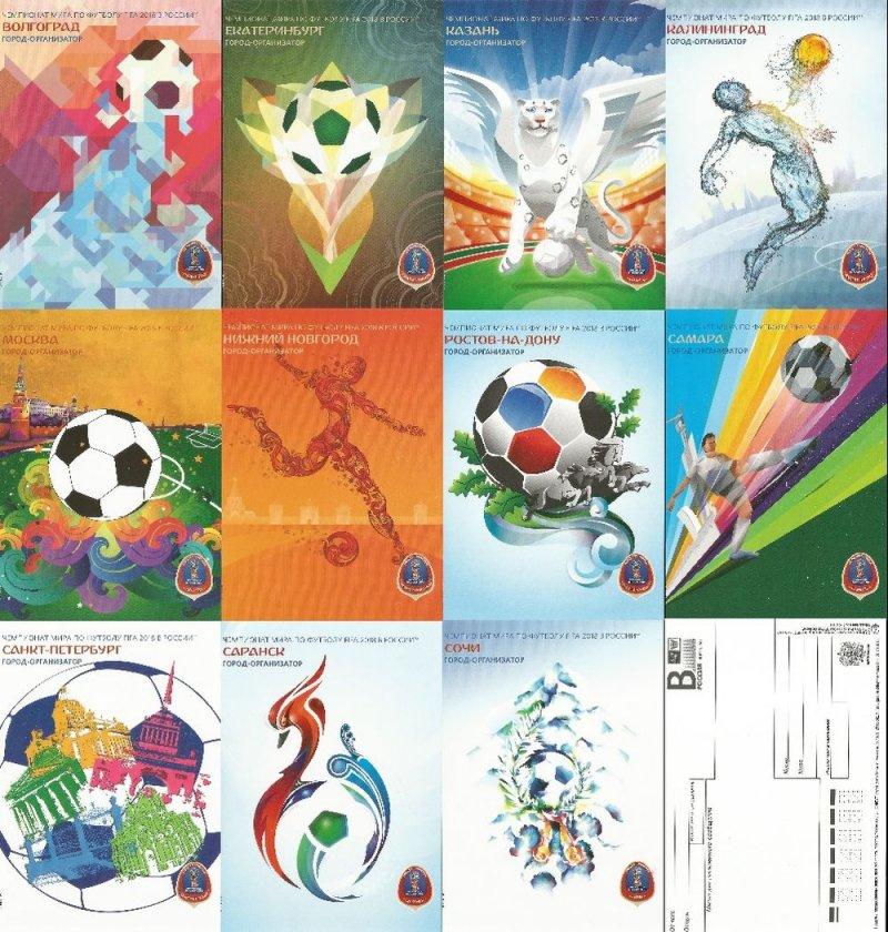 город организатор чемпионата мира по футболу 2018
