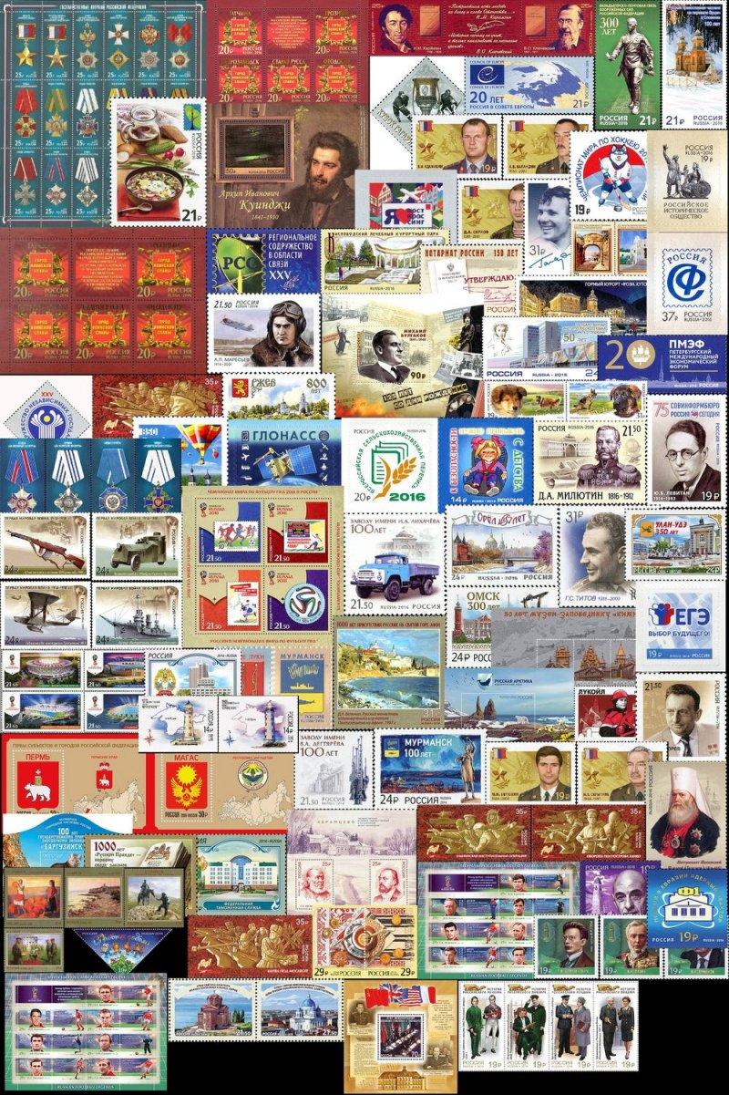 Набор марок 50 рублей 1992 года
