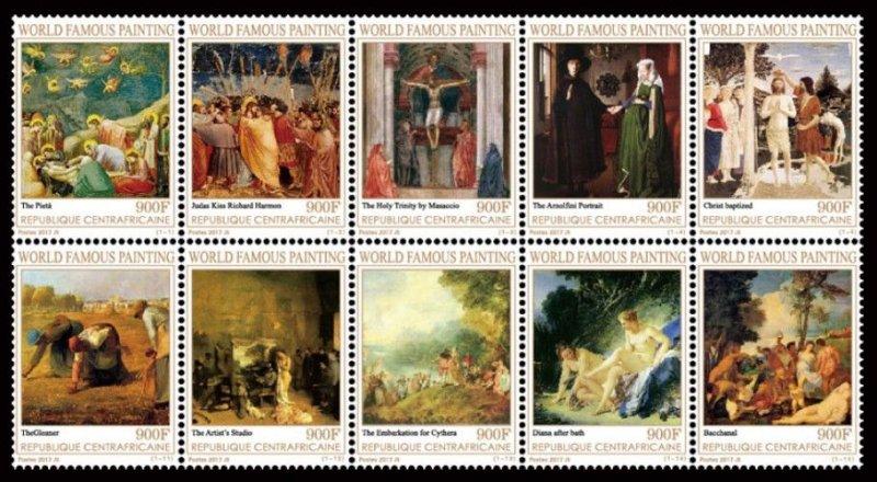 Купить марки центрально-африканской республики