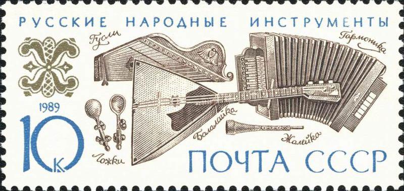 Инструменты разных народов россии раскраски