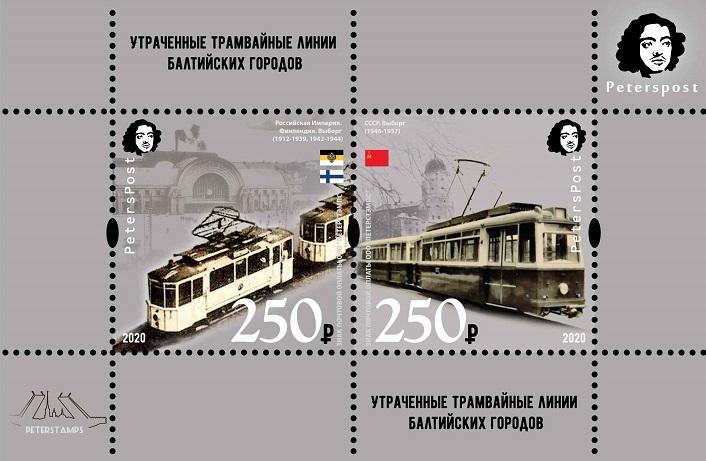 Block_Vyborg_rus
